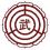 東京都立武蔵高等学校同窓会|公式サイト