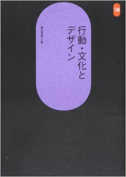hondana_kodo
