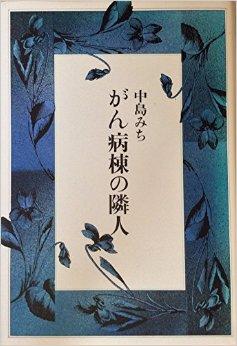 hondana_rinjin