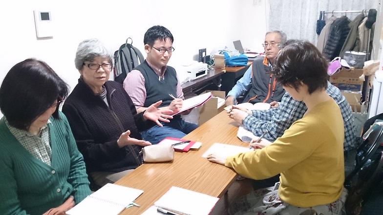 ホームページ委員会2016年3月