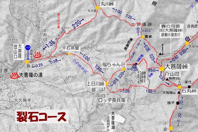 ヒュッテ資料_MAP01