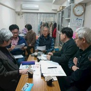 MEETING_HP_2017.03