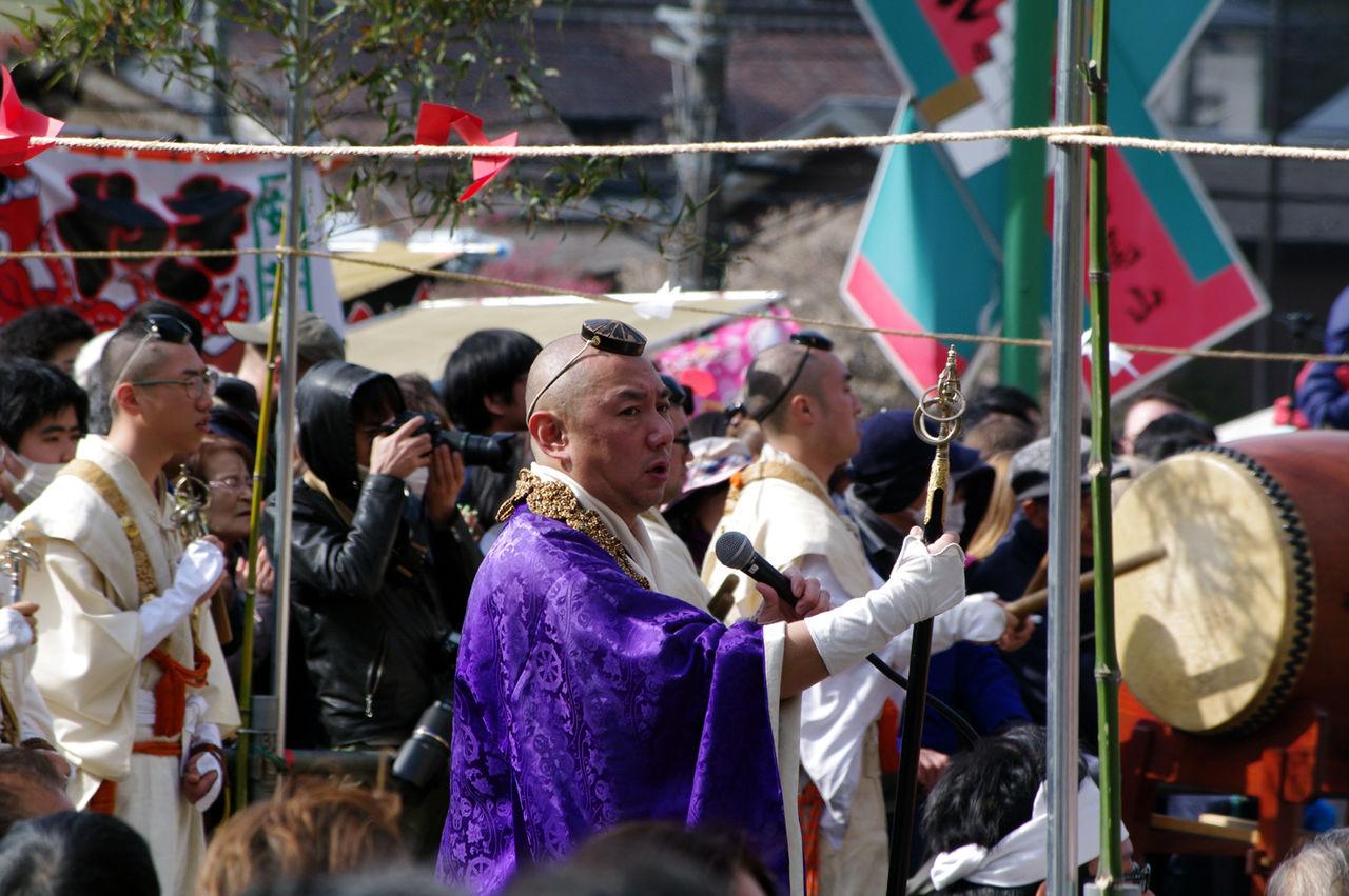 Hiwatari05