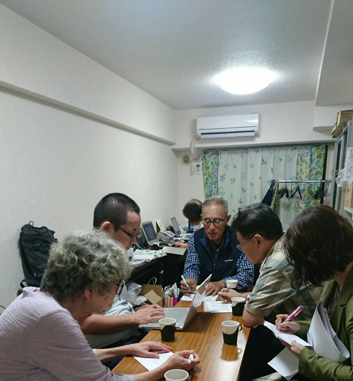 ホームページ運営チーム_2018_0621