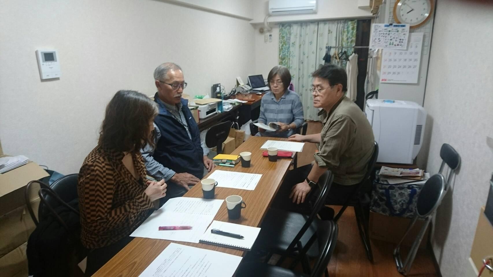 ホームページ運営チーム_2018_10