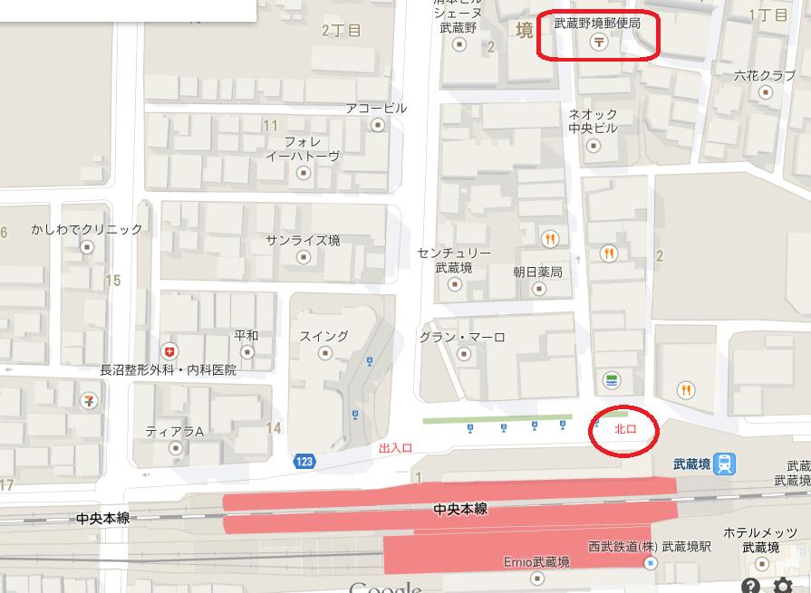 都立武蔵高等学校同窓会・事務局